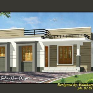 Indian Home Design Single Floor Plan