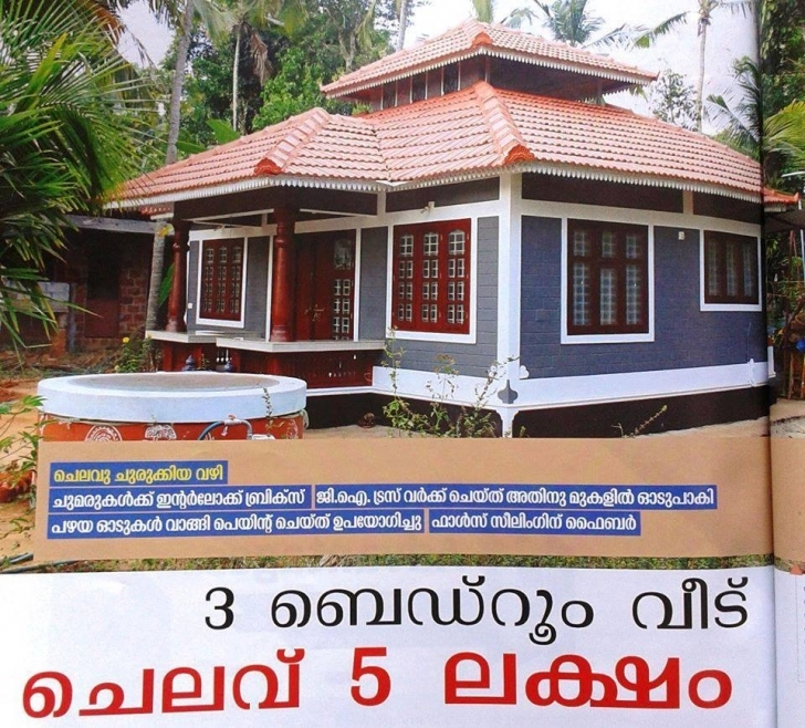 Top Your Dream Home In Just 5 Lakhs | 555 Sq Ft 3 Bedroom Dream Home In Below 5 Lakhs House Plans In Kerala Pic